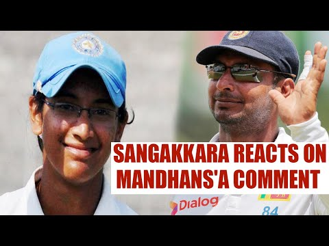 Kumar Sangakkara responds to Smriti Mandhana's inspirational comments | Oneindia News