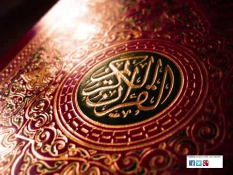 Download Lagu Fares Abbad   Al Kahf