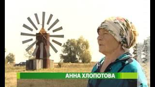 Житель Хомутовского района построил мельницу