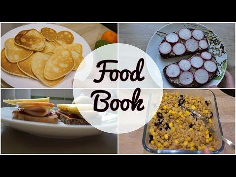 Рецепт FOOD BOOK | ЧТО МЫ ЕДИМ? | ПП простые рецепты на каждый день | веганский сыр