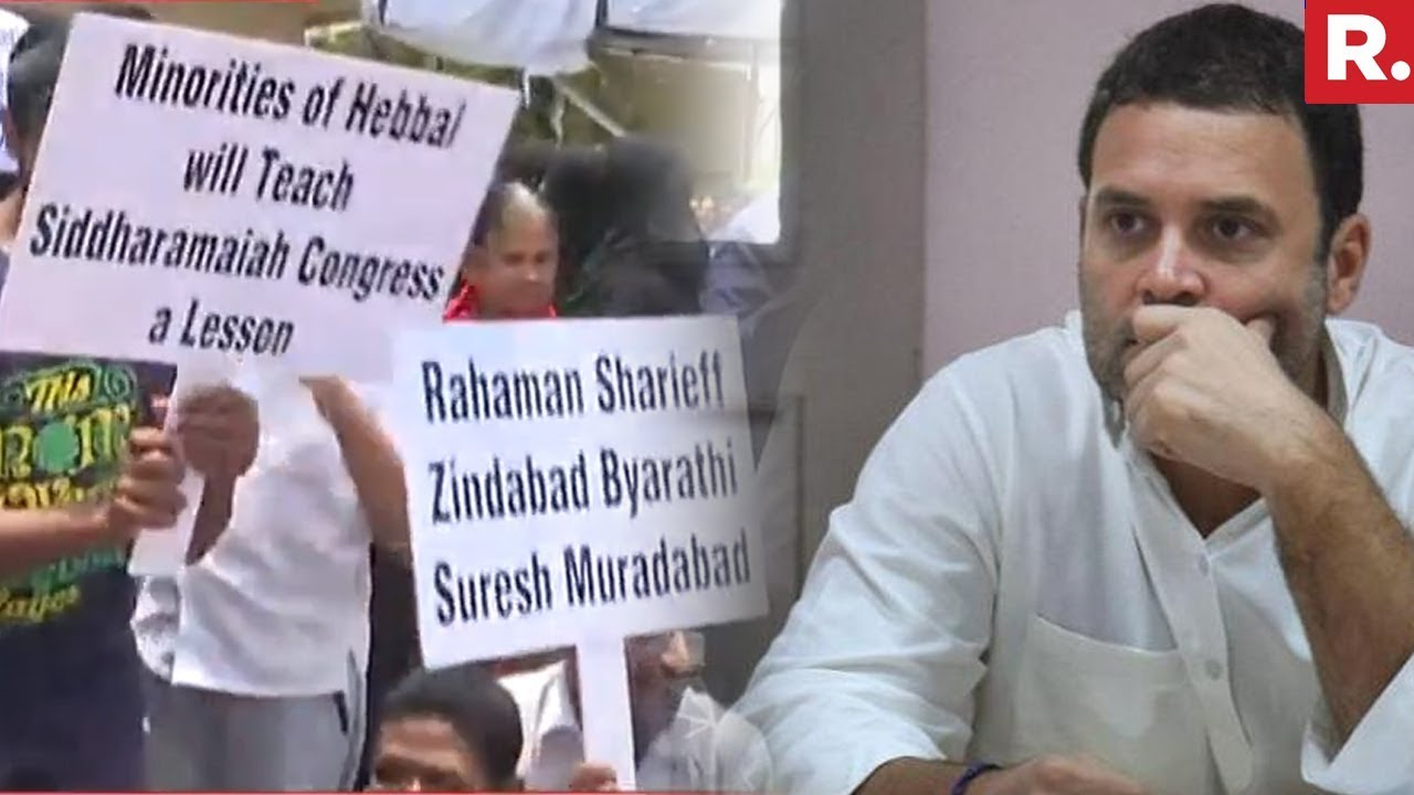 Congress Leaders Protest Against Rahul Gandhi Over Ticket Distribution