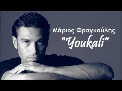 Mario Frangoulis - Youkali