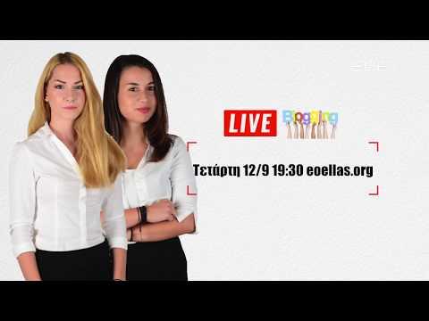 APPLE EVENT 12/9 19:30 LIVE BLOGGING (TRAILER)