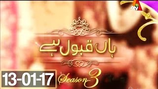 Haan Qabool Hai - 13 January 2017
