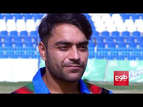 SPECIAL INTERVIEW With Cricket Sensation Rashid Khan Arman