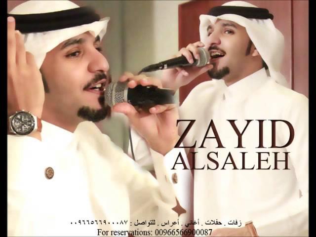 زايد الصالح أدري اني خطيت النسخة الأصلية جلسة 2012 Youtube