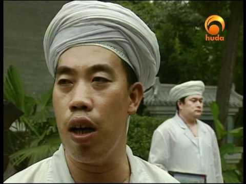 Journeys Into Islamic China - Huda Documentary