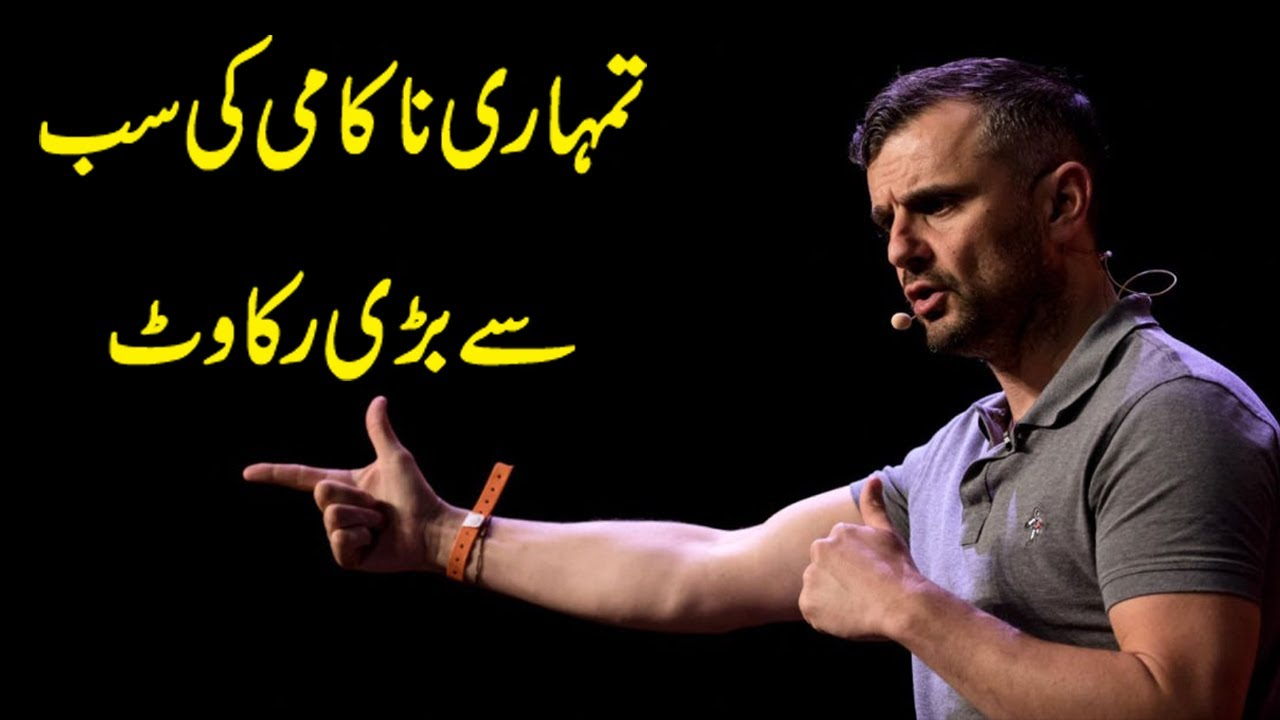 Download Stop Wasting Your Life | 2020 Best Motivational Video In Urdu