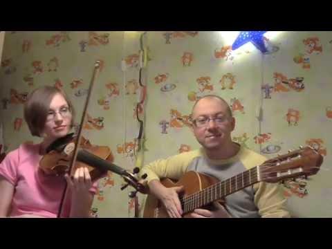 Happy New Year ABBA Violin & Guitar