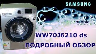 видео Детские стиральные машины: полный обзор