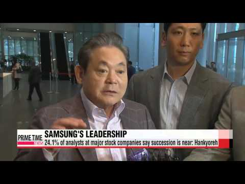 Samsung′s top leader hospitalized for one year   이건희 회장 공백 1 년... 이재용의 리더십은?