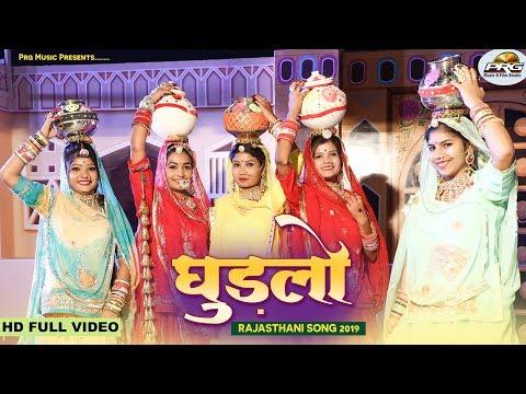 घुड़लो - Ghudlo | गणगौर सॉन्ग | Twinkle Vaishnav | New Gangaur Song | PRG Music