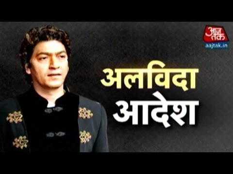 Bollywood Composer Aadesh Shrivastava Dies After Tough Battle With Cancer