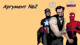 Русский язык.  Итоговое сочинение №8 (ВИДЕО)
