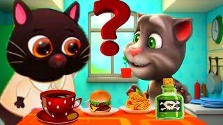 КОТЕНОК БУБУ #55 -Мой виртуальный котик - игровой мультик для малышей видео для детей  #УШАСТИК KIDS