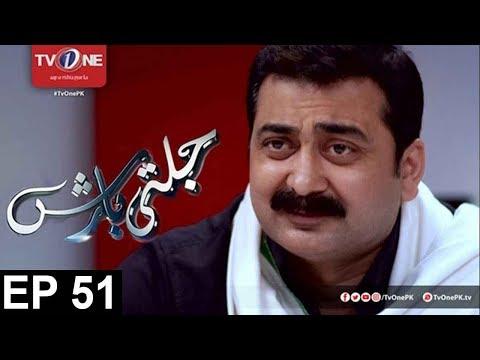 Jalti Barish - Episode 51 - TV One Drama - 11th November 2017