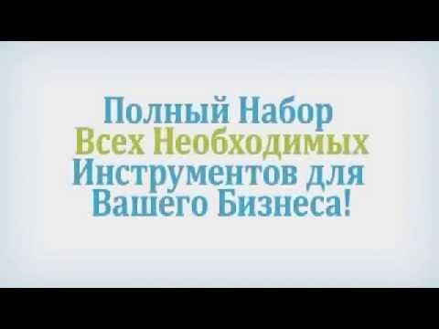 Работа в Новокузнецке – вакансии и резюме города