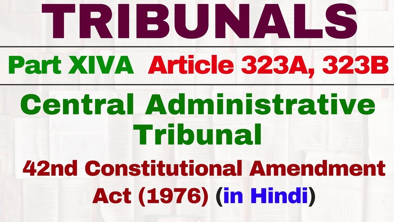 Tribunals in India | Article 323A and 323B under Part 14A of Indian Constitution in hindi | IAS SSC