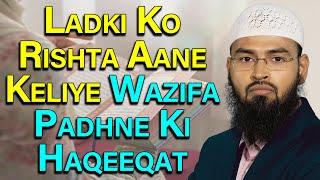 Repeat youtube video Ladki Ko Rishta Aane Keliye Log Wazifa Padhte Hai Uski Kya Haqeeqat Hai By Adv. Faiz Syed