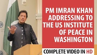 Complete Video: Prime Minister Imran Khan addressing to the US Institute of Peace in Washington
