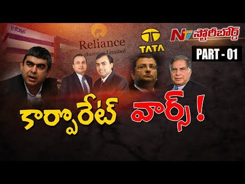 Reason Behind Vishal Sikka's Resignation as Infosys CEO? || #Infosys || Story Board 01 || NTV