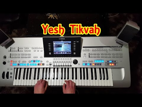 Yesh Tikvah!-There is hope!-Есть надежда! - Improvisation