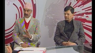 Image Sambad - Interview with Dr. Ramesh Dhungel & Bharat Basnet about National Unity Day - Poush 13