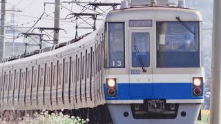 福岡市営地下鉄1000N系筑肥線内自動放送(次は九大学研都市)