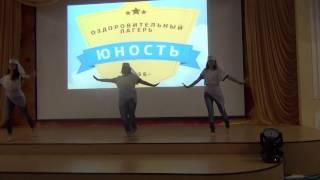 Узбекский танец@Концерт вожатых 3 смена 2015