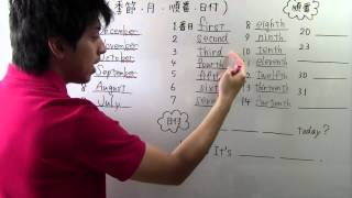 Download Video 【中1 英語】  中1-15  季節・月・順番・日付 MP3 3GP MP4