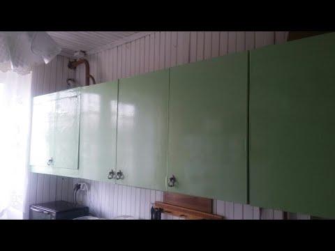 ЛАЙФХАК: как легко снять клейкую пленку/ Бюджетно обновили кухонный гарнитур!!!