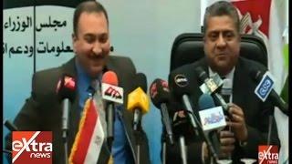 فيديو.. «معلومات الوزراء» يطرح تطبيق «إيجابي» لتلقى الشكاوى على «المحمول»