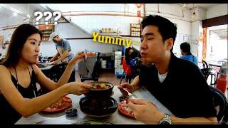 [국제커플/International couple] 말레이시아 보양식!? 현지 로컬 맛집 직접 다녀왔습니다 ! (Malaysia Healthy food / Bakuteh)