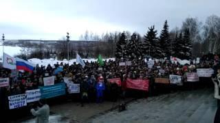 Ижевск против коррупции 26.03.2017