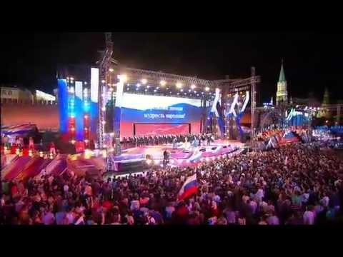 День России 2012