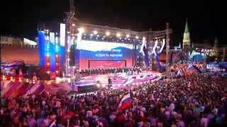 День России 2012 - Гимн России - Россия, Вперед! - Салют
