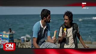 On screen - علي معزة وإبراهيم أفضل فيلم مصري باختيار جمعية النقاد