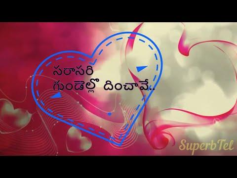 Sara Sari Song Lyrical In Telugu