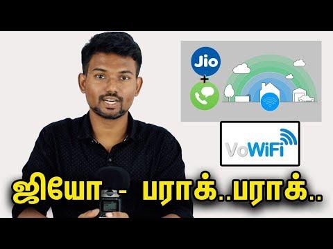 ஜியோ - பராக்..பராக்.. மிரட்ட வரும் அடுத்த Technology | Reliance Jio VoWiFi - Future Technology