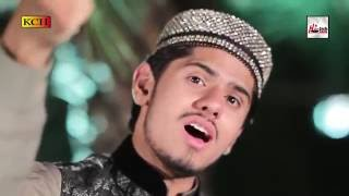 nabi ka zikar hi muhammad umair zubair qadri official hd video hi tech islamic