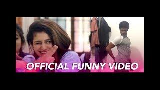 Oru Adaar Love Funny Video (Part II) - NAWRAN |  Priya Prakash Varrier | Official Teaser