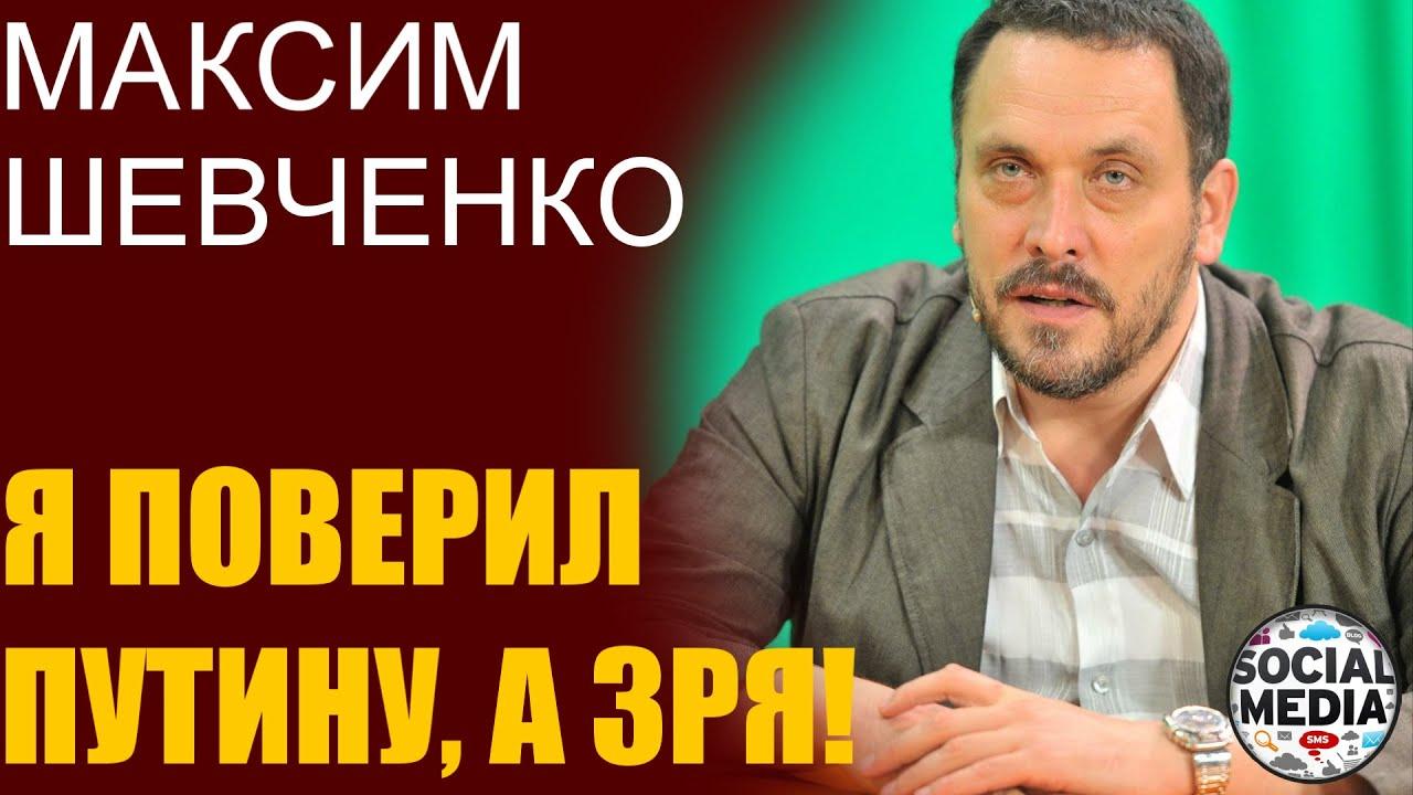 Максим Шевченко - ПМЭФ как пир во время чумы