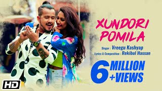 Download Xundori Pomila   Vreegu Kashyap   Priyam Pallabee   Latest Assamese Song 2020