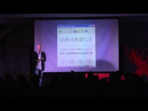 TEDxOttawa - Jim Davies - Don't Waste Student Work