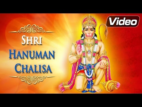 Shri Hanuman Chalisa | Hanuman Bhajan | Bhakti Songs Hindi