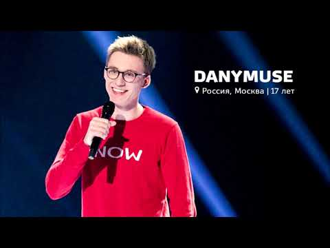 DanyMuse & PLC - Драмы (2018) 320 kbps - Видео онлайн