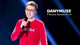 DanyMuse & PLC - Драмы (2018) 320 kbps...