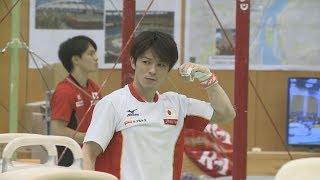 内村「質の高い練習」 世界体操へ合宿公開