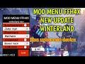 CHEAT MOD MENU FREE FIRE WINTERLAND NEW | UPDATE FFH4X