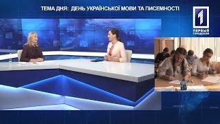 Лілія Сабат – вчитель української мови та літератури школи №103